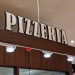 マミーマート実のところ、ピザ屋説を調査する