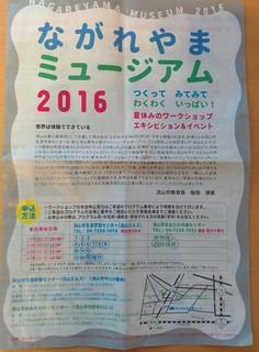 IMG_20160706_062635.jpg