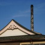 ひなびた銭湯あります。江戸川台の江戸川湯