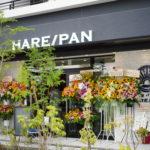 HARE/PANおおたかの森店 令和元年5月1日本日オープン