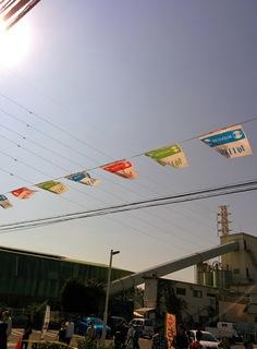 2015年 東葛駅伝の結果