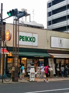 国道6号をまっすぐ進み1回左折。するとそこには、ムーミン専門店「PEIKKO」