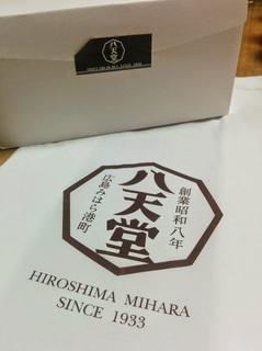 おみやげ買って帰るなら、八天堂のくりーむパン 上野駅には長期催事店舗がありますよ。