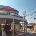江戸川台駅前の商店街の風情 KEIHOKU江戸川台店も商店街の一角にあります。