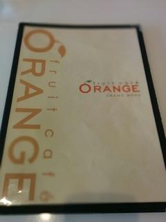 南流山「Orange」
