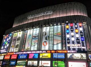 ヨドバシAKIBAの店内スマホ撮影OKを活かした「オムニチャネル」的買い物