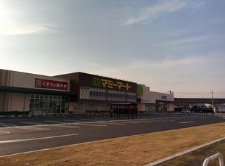 マミーマート柏の葉店オープン&十余二店跡地にホームセンター「セキチュー」出店