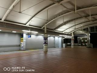 早起き向け私的トライアルその2「From TX First train to HND」TX始発に乗ると羽田空港6時15分着が最速