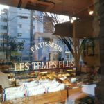 レタンプリュス、ヤオコー近くに新店舗オープンへ