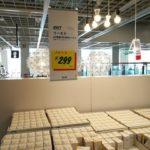 超驚異的コストパフォーマンス IKEAのLED電球が最早白熱電球レベルの価格