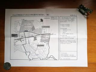 小山小学校及び八木北小学校通学区域見直し(案)は都市軸道路の南北で区分け
