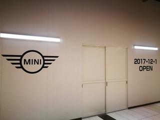 おおたかの森SCにMINIが12/1オープン