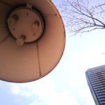 柏の葉キャンパスでUFOが観測される