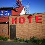 利根運河 その川沿い魅惑のホテル