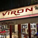 シュトーレンの美味しい季節 1本目「VIRON」