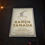 RAMEN YAMDAは今日からが山田