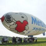 空を見上げてみつける幸運 野田市スポーツ公園までスヌーピーJ号を見に行ってきました。