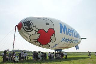 11月21日 スヌーピーJ号再び 野田市スポーツ公園で飛行船イベント開催