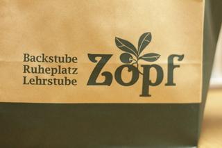 zopf(ツオップ)のFixing(フィキシング)