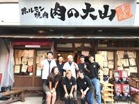 ホルモン焼肉「肉の大山」流山おおたかの森店6月下旬オープン